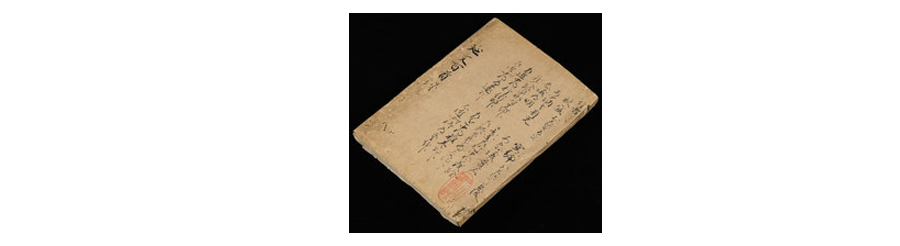 Embun hyakushū
