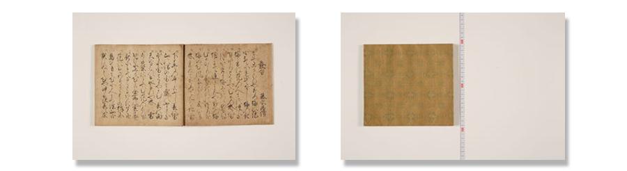 Sagara Tametsugu's Renga sōshi
