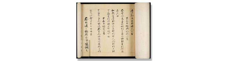 Man'yōgana, Man'yōshū