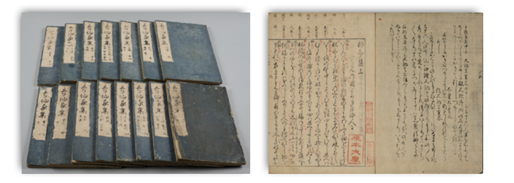Kasen kashū (Poetry Collections of the Immortal Poets) with marginalia by Keichū, Shiigamoto bunko
