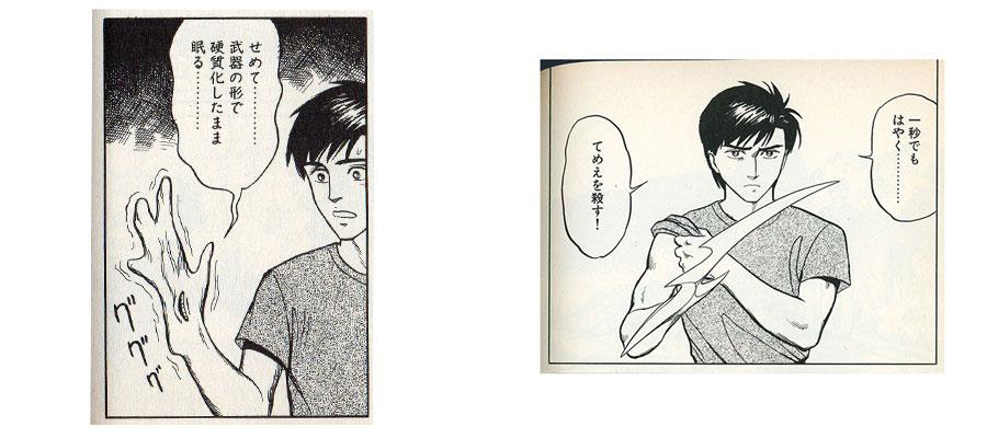 Kisei-ju