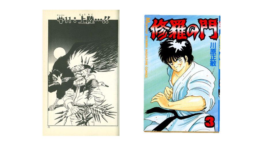 Naruto (left) and Shura no Mon