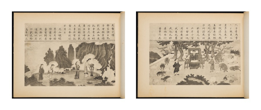 Story pictures of Confucius
